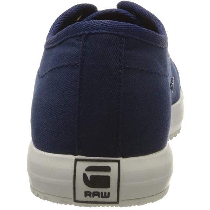 КЕЦОВЕ - G-STAR RAW KENDO II Sneakers - 4